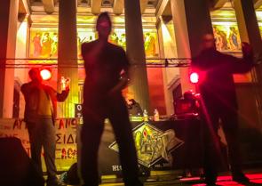 Athens Rap