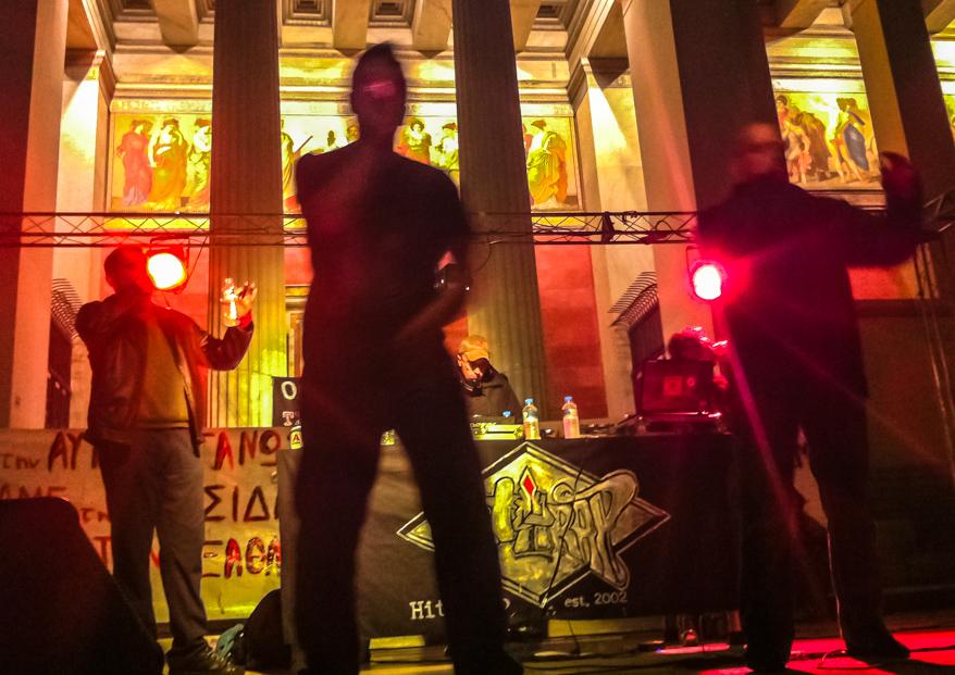 1/13 - Athens Rap