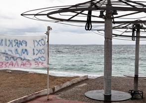 Piraeus Beaches - Public or Private