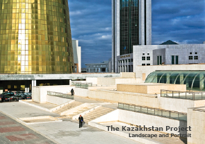 Kazakhstan Project, Leporello No 1